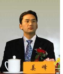 广东创粤公司总经理