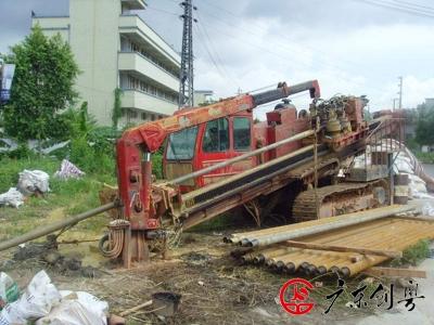 浅析非开挖技术在城市建设中的作用和起到的社会责任责任